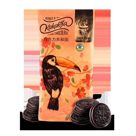 img minuman coklat kakakoa varian dark Oreo