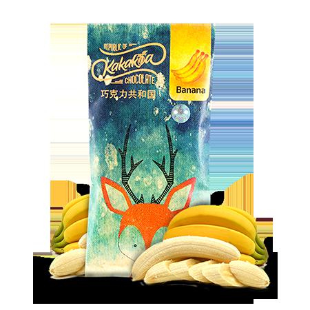 img kakakoa varian banana pisang
